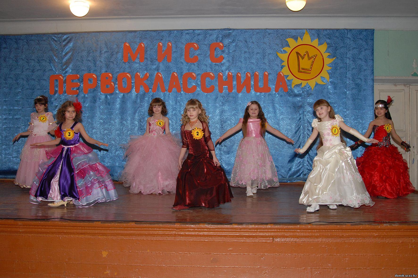 Как выиграть в конкурсе мисс школы